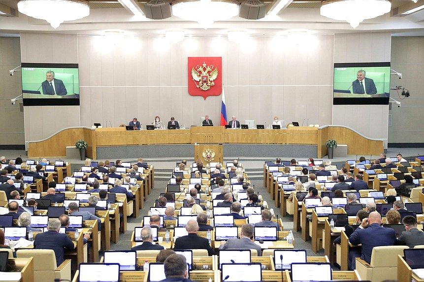 заседание ГД РФ