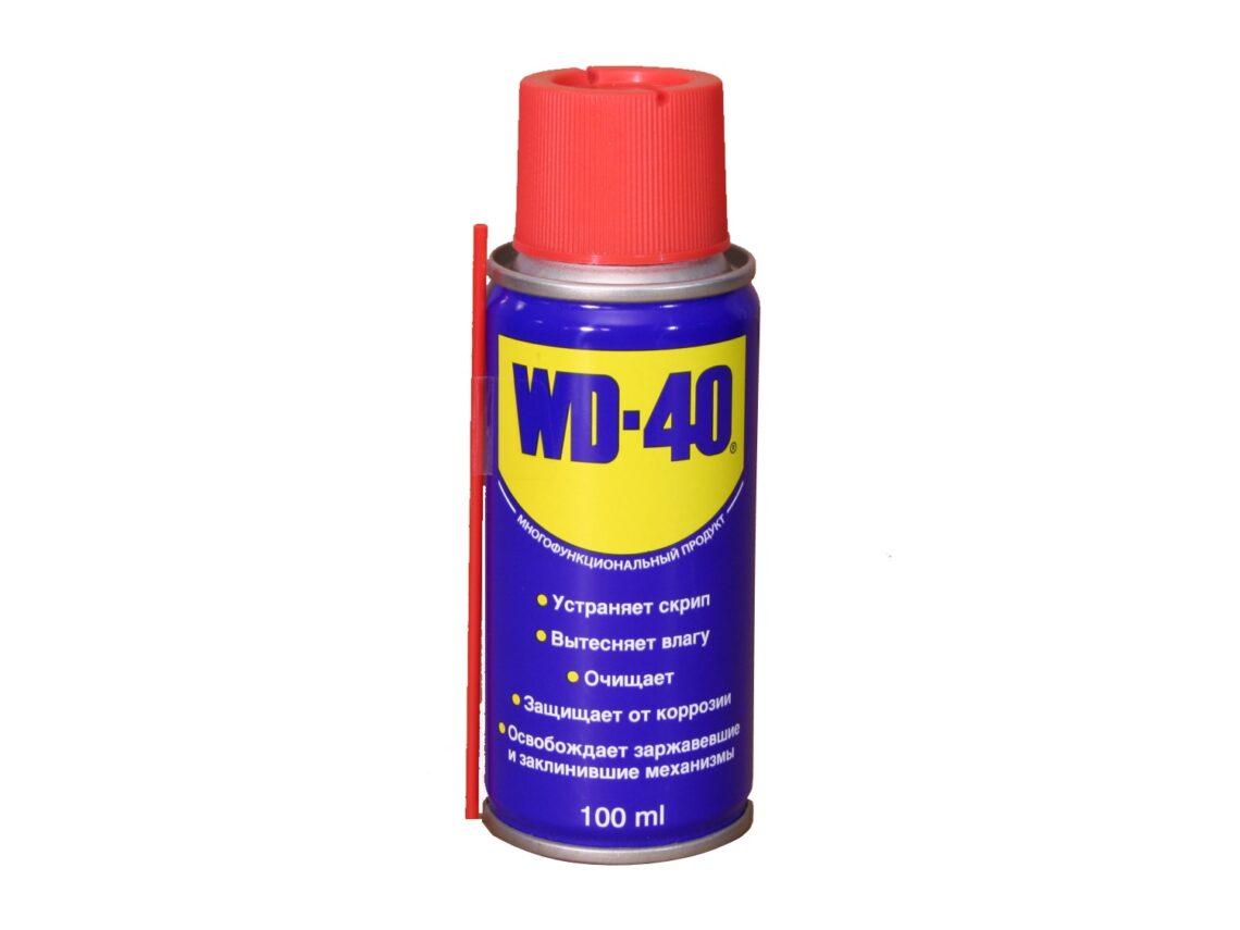 WD-40 для чего создана