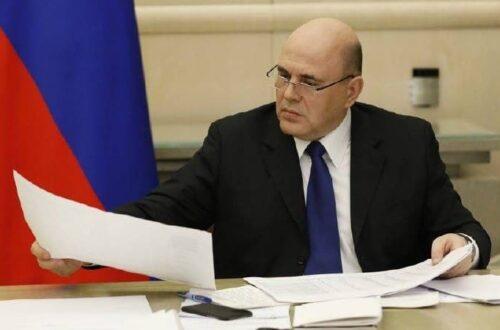 10000 рублей пенсионерам: условие